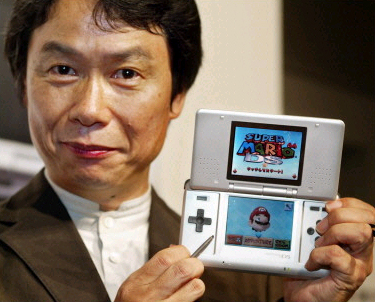 Video Game IQ - Famous video game designers